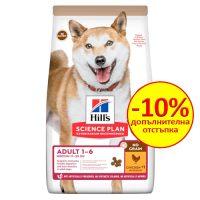 SP Dog Adult NO GRAIN Medium Chicken 12KG – без зърнени култури , пилешко суха храна за кучета