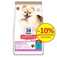 605389 SP Dog Adult NO GRAIN Small&Mini Tuna 6 кг – без зърна с риба тон суха храна за кучета от дребни породи -6 кг