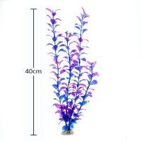 Растение за аквариум от мека пластмаса 40 см