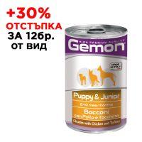7866 Консерва хапки DOG GEMON Junior 415g – с пиле и пуйка за подрастващи /куче/
