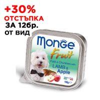3222Терин DOG MONGE FRUIT 100G – АГНЕШКО И ЯБЪЛКА /КУЧЕ/