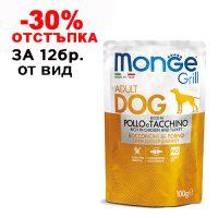 3116 Пауч MONGE GRILL DOG 100G- ПИЛЕ И ПУЙКА /КУЧЕ/