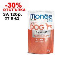 3123 Пауч MONGE GRILL DOG 100G -СЬОМГА /КУЧЕ/