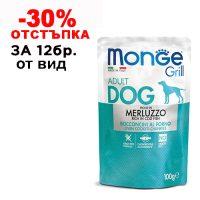 3130 Пауч MONGE GRILL DOG 100G -ТРЕСКА /КУЧЕ/