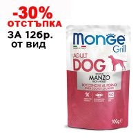 3147 Пауч MONGE GRILL DOG 100G- СВИНСКО /КУЧЕ/