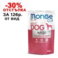 3154 Пауч MONGE GRILL DOG 100G -ТЕЛЕШКО /КУЧЕ/