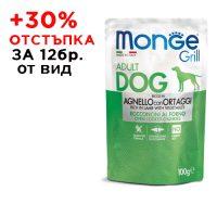 3161 Пауч MONGE GRILL DOG 100G – АГНЕШКО И ЗЕЛЕНЧУЦИ /КУЧЕ/