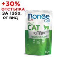 3611Пауч Cat Monge Grill Adult Rabbit 85 g- хапки в зряла възстраст със заешко