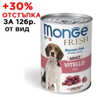 4458Консерва Dog Monge FRESH Adult Veal 400 g -за зряла възраст с телешко