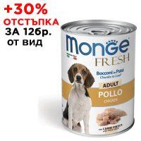 4472Консерва Dog Monge FRESH Adult Chicken 400 g -за зряла възраст с пилешко