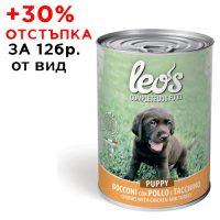0798Консерва Dog LEOS Puppy Chicken&Turkey 415 g – хапки за подрастващи с пилешко и пуешко