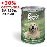 0842Консерва Dog LEOS Adult Beef 1230 g – хапки за зряла възраст с телешко и зеленчуци