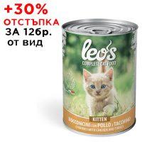 0262Консерва Cat LEOS Kitten Chicken&Turkey 415 g – хапки за подрастващи с пилешко и пуешко
