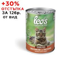 0279Консерва Cat LEOS Sterilised Turkey 415 g – хапки за кастрирани с пуешко