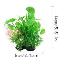 Растение декорация за аквариум 14*8 см