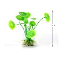 Растение декорация за аквариум 10 см цвят зелен