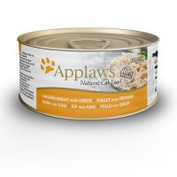 Applaws Chicken breast & Cheese in broth – Месни хапки пилешко филе и сирене в бульон 156 гр