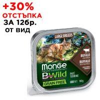 2850 Терин Cat Bwild Grain Free Adult LB Buffalo 100 g-пастет с биволско и зеленчуци