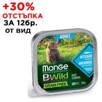 2874 Терин Cat Bwild Grain Free Adult Anchovies 100 g-пастет с аншоа и зеленчуци