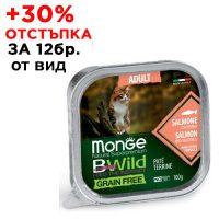 2881Терин Cat Bwild Grain Free Adult Salmon 100 g- пастет със сьомга и зеленчуци