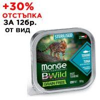 2898 Терин Cat Bwild Grain Free Sterilised Tuna 100 g-пастет за кастрирани с риба тон и зеленчуци