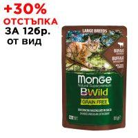 2751Пауч Cat Bwild Grain Free Adult LB Buffalo 85 g – с биволско и зеленчуци