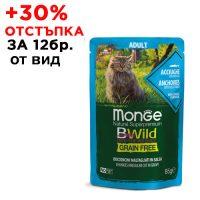 2775 Пауч Cat Bwild Grain Free Adult Anchovies 85 g – с аншоа и зеленчуци