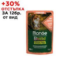 2782 Пауч Cat Bwild Grain Free Sterilised Salmon 85 g – за кастрирани със сьомга,скариди и зеленчуци