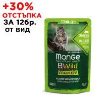 2805 Пауч Cat Bwild Grain Free Sterilised Boar 85 g – за кастрирани с глиганско и зеленчуци
