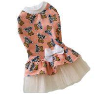 Модерна рокля  за домашни любимци – розова