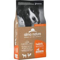 Almo Nature Holistic Maintenance Dog with Lamb, Chicken and rice за средни и едри породи – Агне, пиле и ориз 2 кг