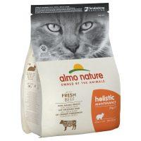 Almo Nature Holistic Sterilised  с говеждо и ориз -суха храна прясно сготвено месо (26 %) за кастрирани котки-0,4 кг