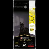 PURINA® PRO PLAN® REGULAR DEFENCE Small & Mini Adult, с богато съдържание на говеждо със зехтин 2кг