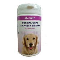 Ebi-Vet Dermal Caps – при всички видове кожни заболявания 40гр/100таб