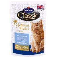 Butcher's  Delicious Dinners 100г – Хапки в сос Грейви за котки, с пъстърва и атлантическа треска
