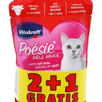 Пауч за котки Поезия  2 бр. с Говеждо месо +1 бр. Пилешко филе  – ПРОМОКОМПЛЕКТ 3 бр.