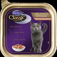 Butcher's Classic Pro Series Delicious Dinners 100г – Хапки в сос Грейви за котки, със сьомга