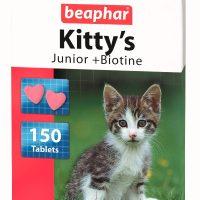 Beaphar витамини сърца с Biotin и Taurine за малки котета 150 бр