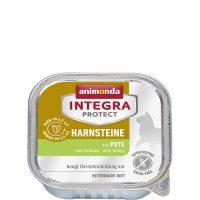 Integra Protect Urinary с пуйка и без зърно, 100 гр