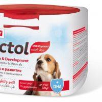 Сухо мляко за кучета Beaphar Lactol 2 кг