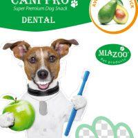 Дентални пръчици Cani Pro Avocado Dental Sticks с авокадо, 84 гр