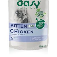 OASY Kitten Bocconcini Chicken 85гр – пауч за малки котенца с пиле, 12бр в стек