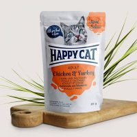 Happy Cat Adult – месо в сос, пилешко и пуешко – 85гр.